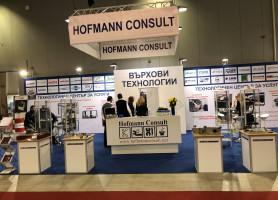 Messestand_Hirschmann_Mach_Tech_Sofia_2018